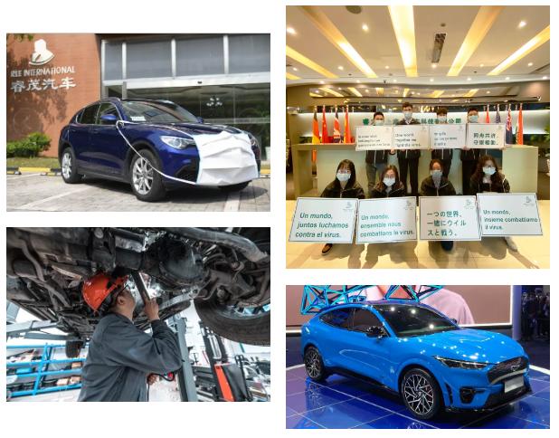 睿力汽车,睿力汽车科技,睿力中国